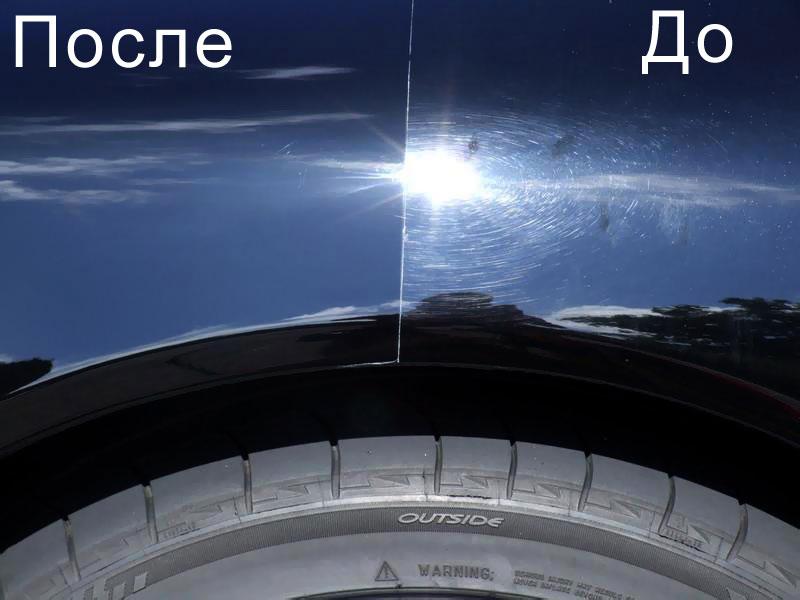 Полировка кузова автомобиля своими руками видео после покраски